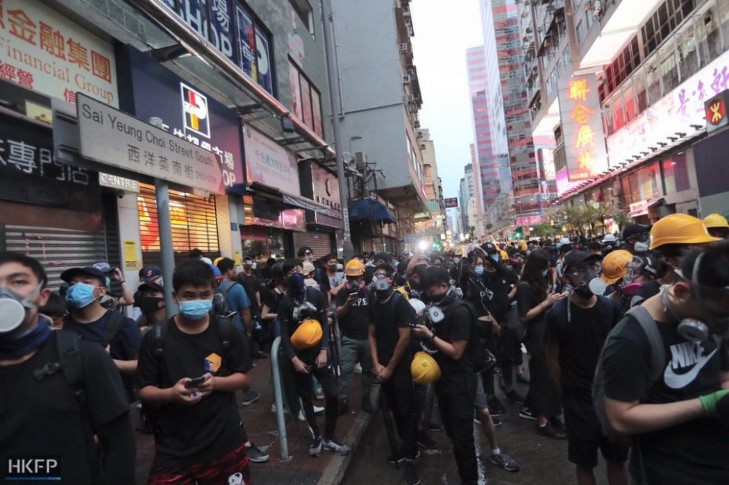 august 17 mong kok china extradition (7)