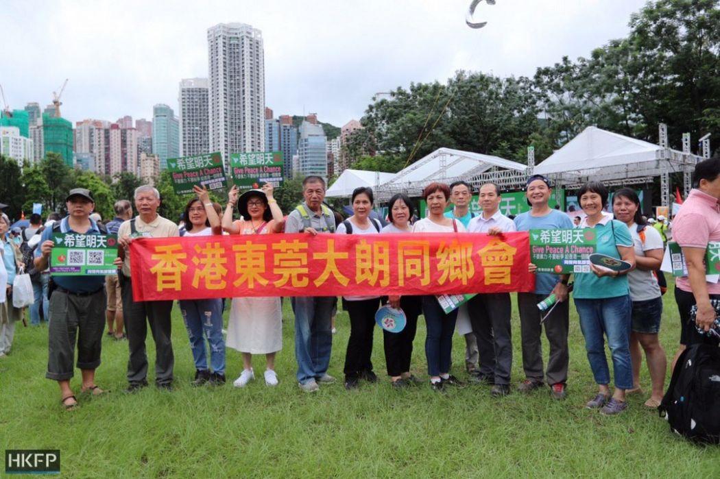 august 3 pro-police pro-beijing