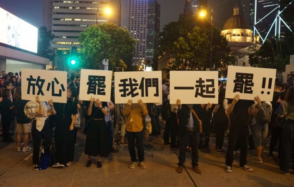 civil servants china extradition august 2