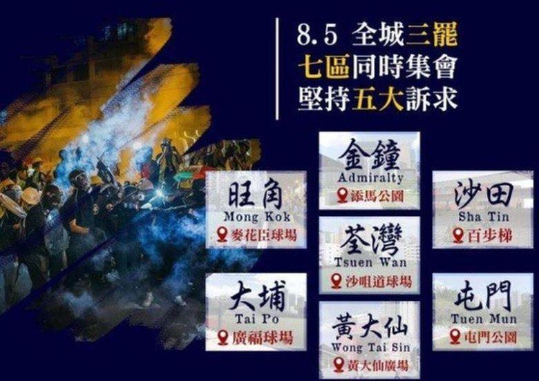 Hong Kong strike