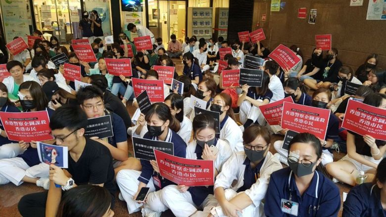 Medical professionals sit-in at Queen Elizabeth Hospital