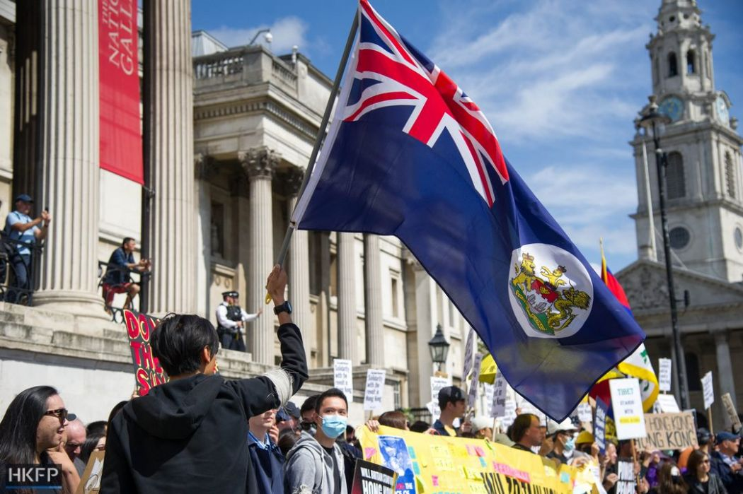 uk colonial flag solidarity august 17 china extradition (20)
