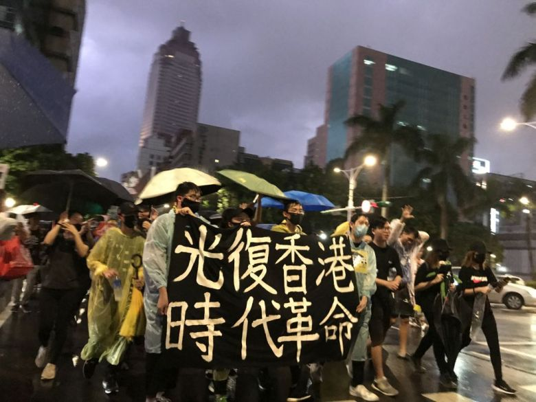 September 29 Taiwan Hong Kong protest