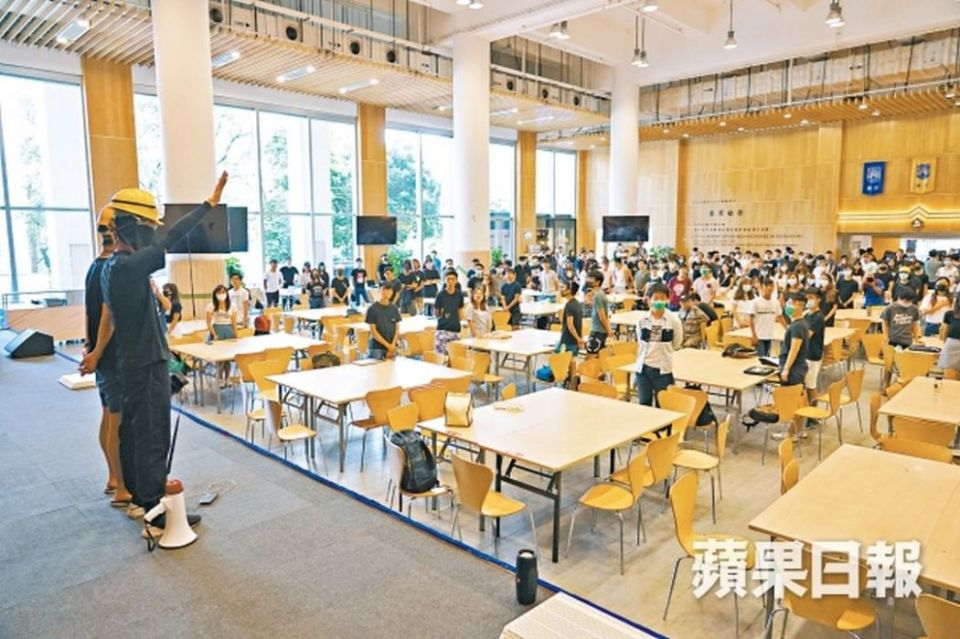 CUHK protest SHHo college canteen