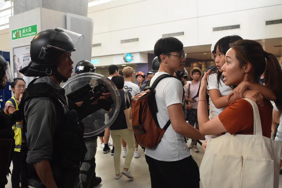 tung chung china extradition september 7