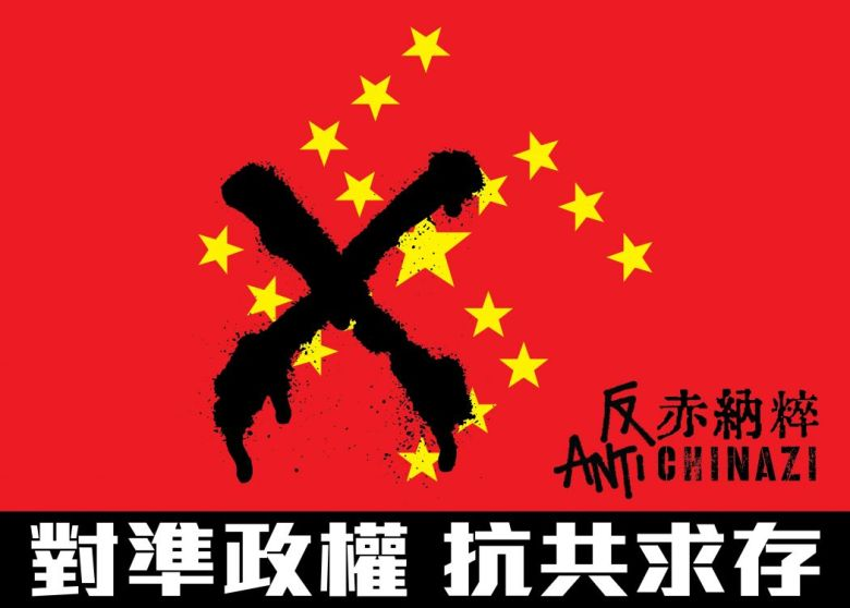 anti-Chinazi