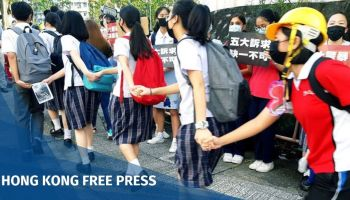 secondary school human chain china extradition