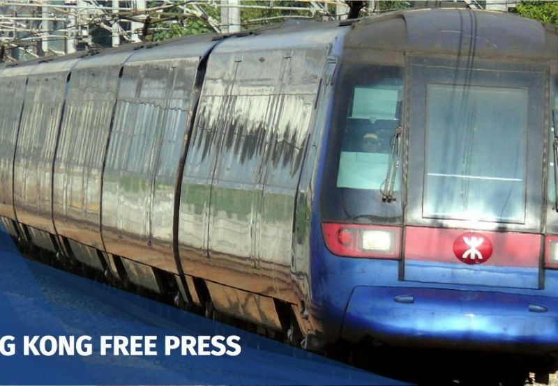 Airport Express train