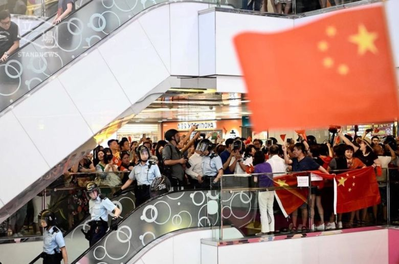 amoy plaza september 14 china extradition