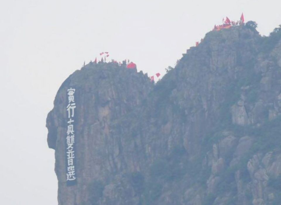 lion rock chinese flags