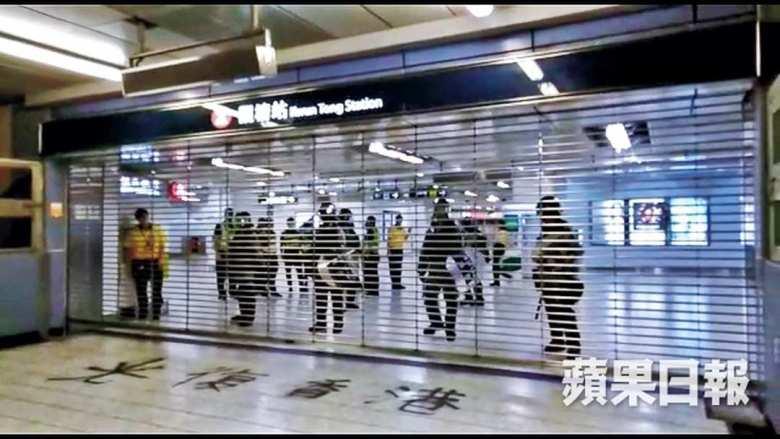 china extradition october 3 kwun tong mtr