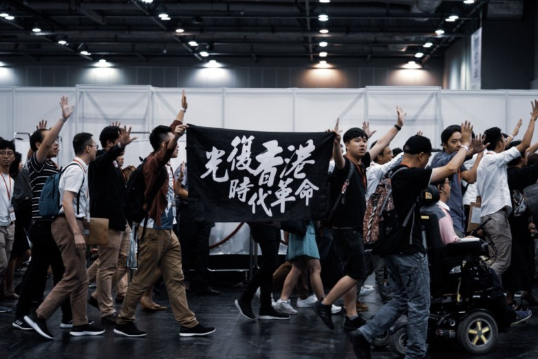 2019 District Council election briefing session protest