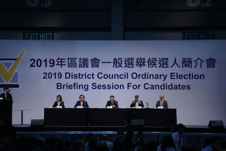 2019 District Council election briefing session