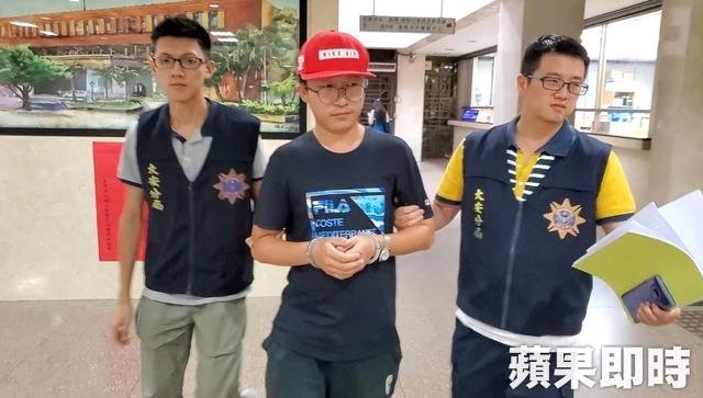 Li Shaodong deported Taiwan