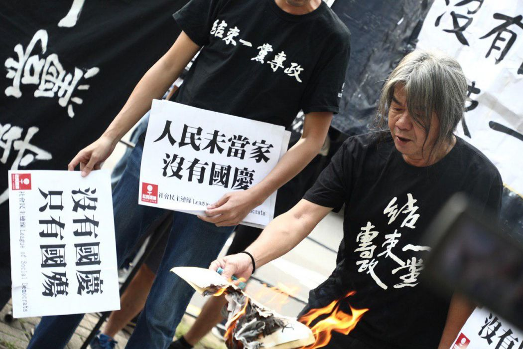 october 1 protest extradition (6)