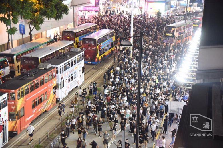 March Causeway Bay