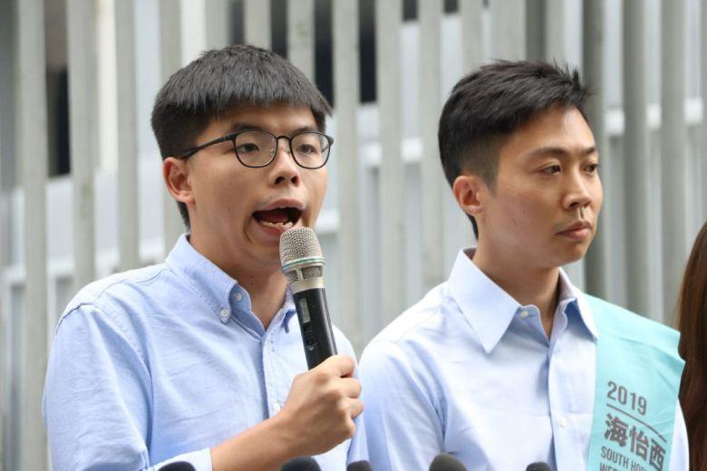 Joshua Wong Kelvin Lam