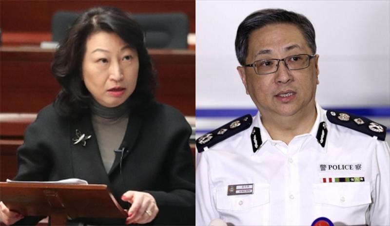 Teresa Cheng Stephen Lo