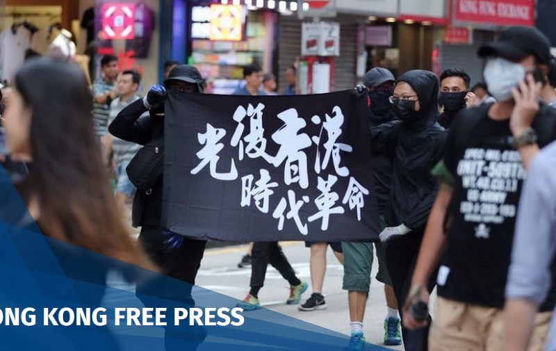 Liberate Hong Kong revolution of our times
