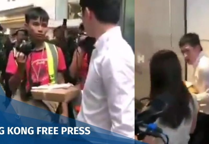 office worker assaulted