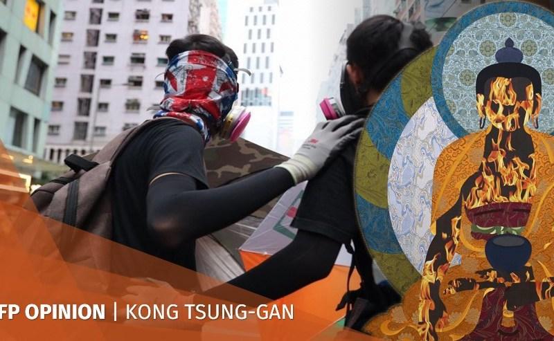 kong tsung gan