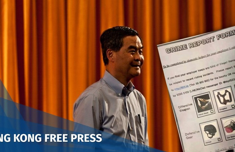 CY Leung report domestic worker protests employer
