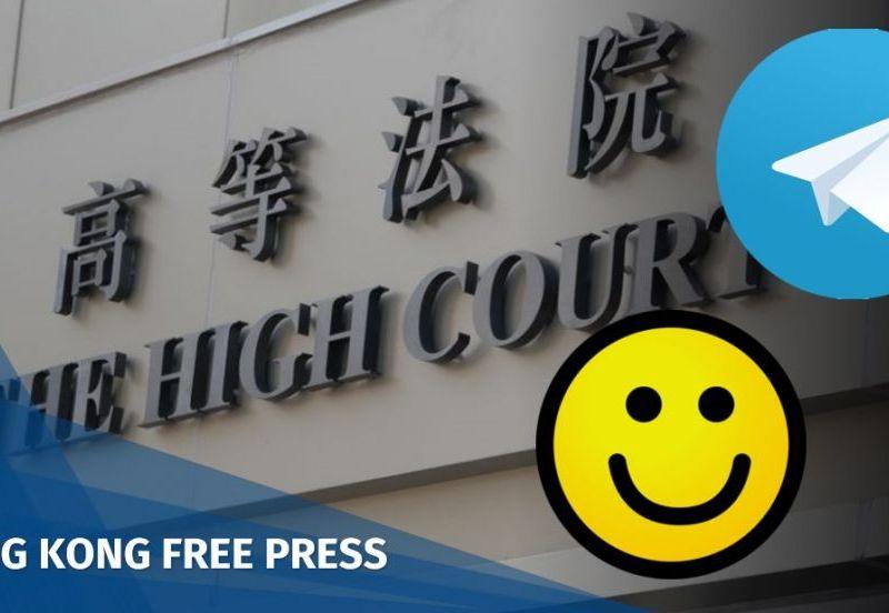 high court telegram lihkg