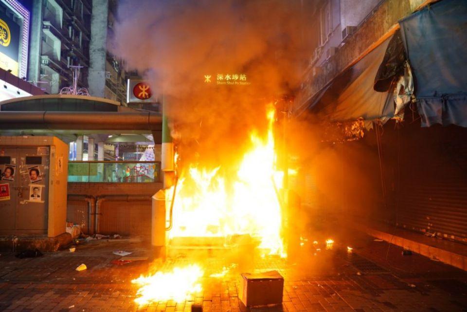 Sham Shui Po MTR station fire October 1 National Day protests vandalism