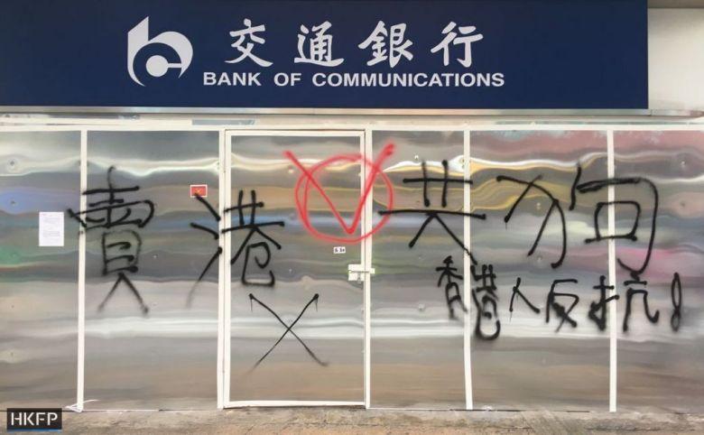 Tsim Sha Tsui october 12 Bank of Comminications