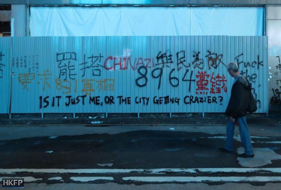 graffiti october 20 kowloon