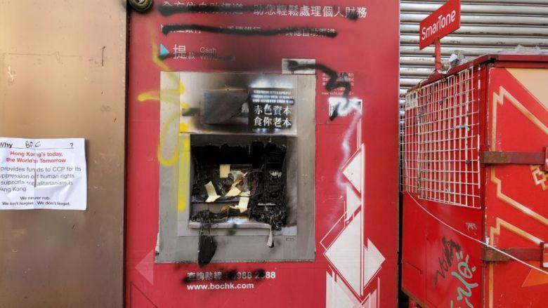 bank of china october 20 kowloon
