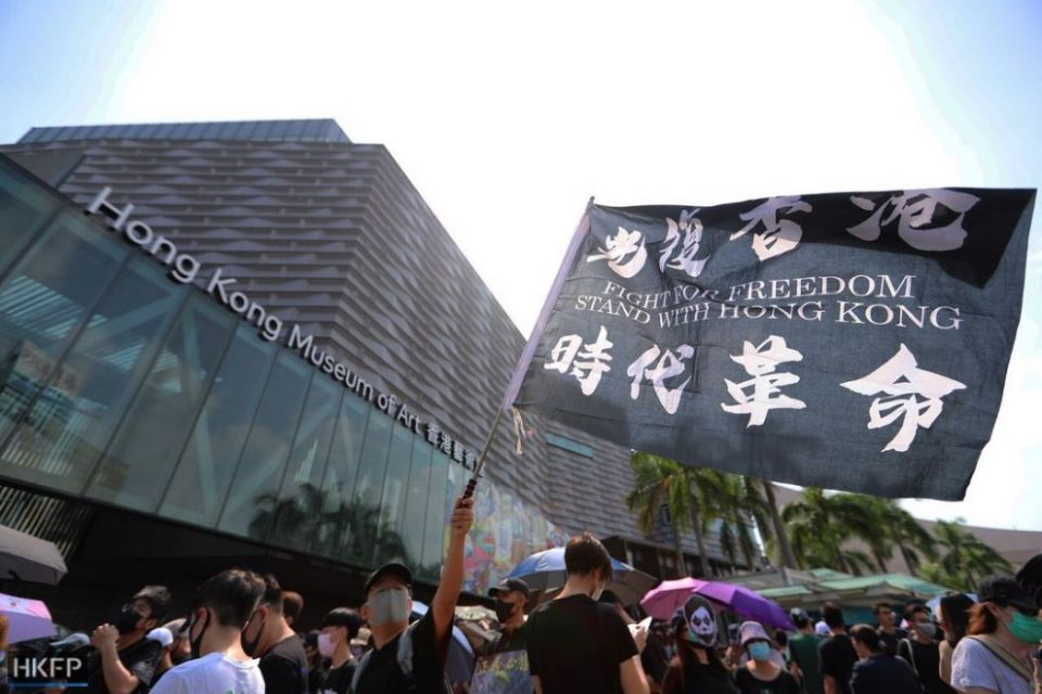 October 20 anti-mask protest Tsim Sha Tsui