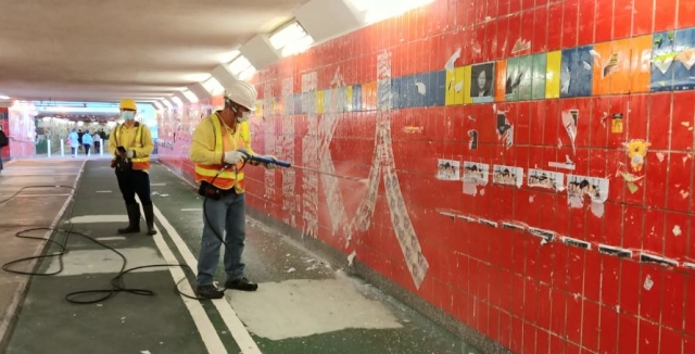 Tai Po Lennon Wall cleared