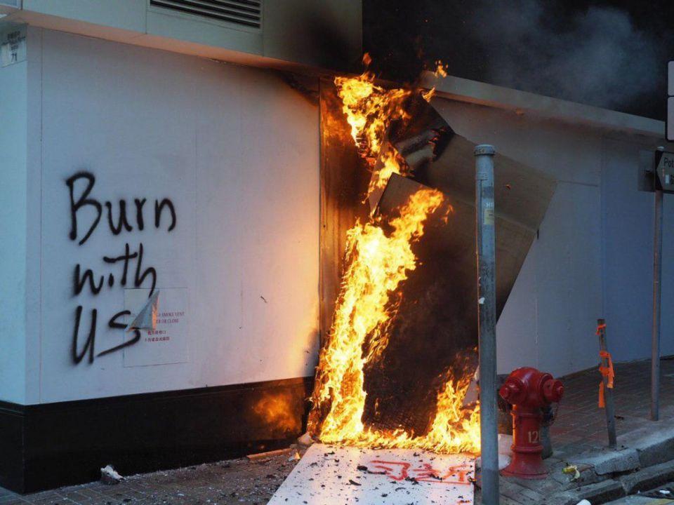 burn with us november 11 Central riot police