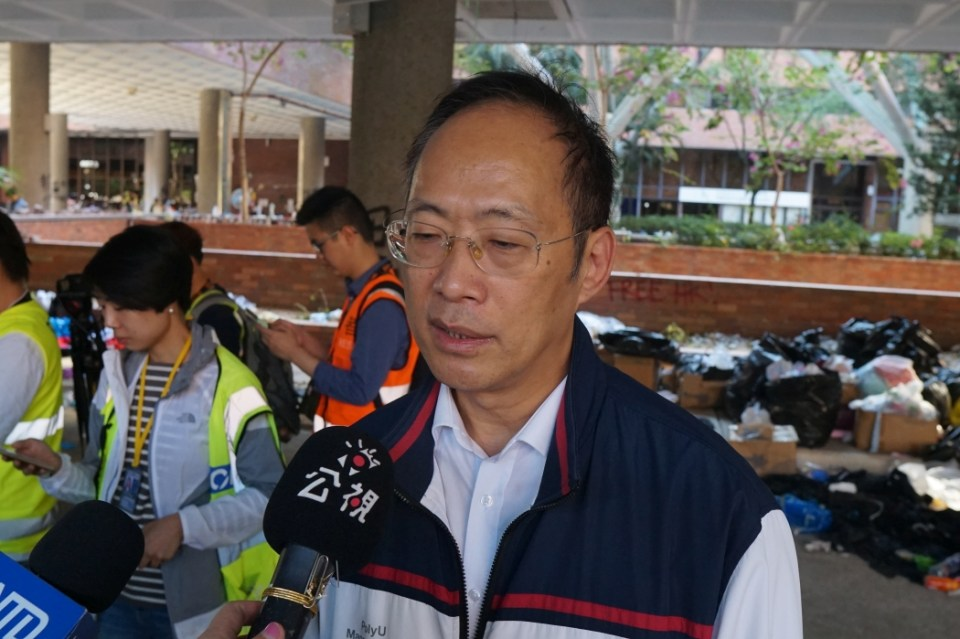 Alexander Wai