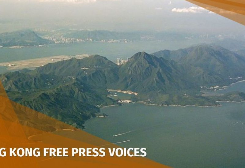 save lantau hong kong