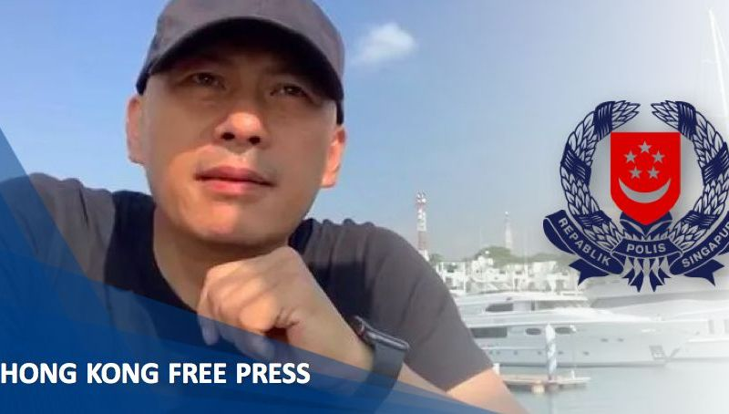 Alex Yeung singapore police