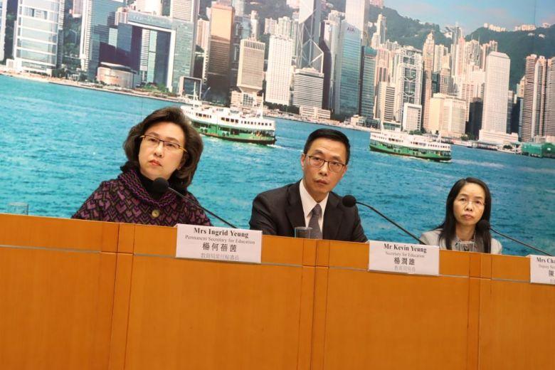 Ingrid Yeung