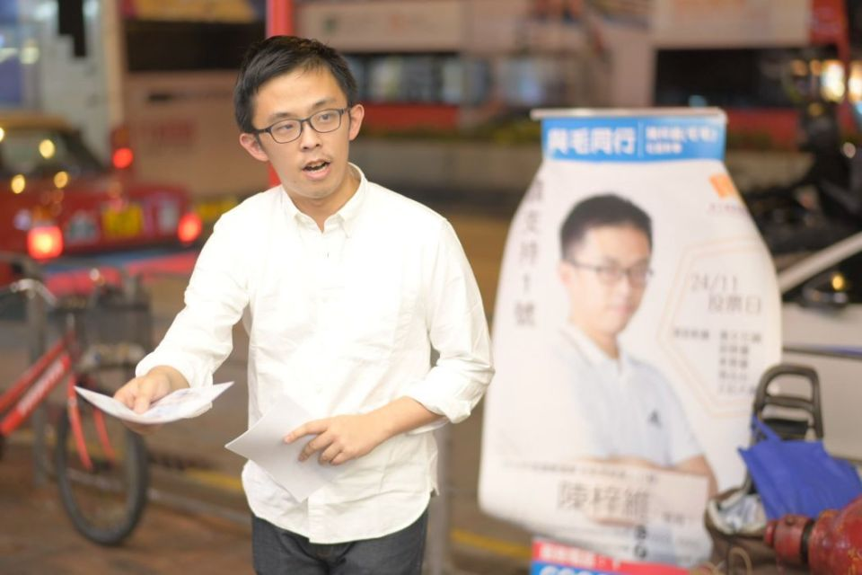 Chan Tsz-wai