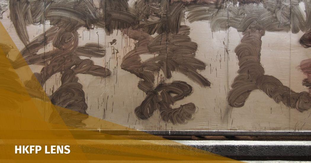 chris gaul erased graffiti