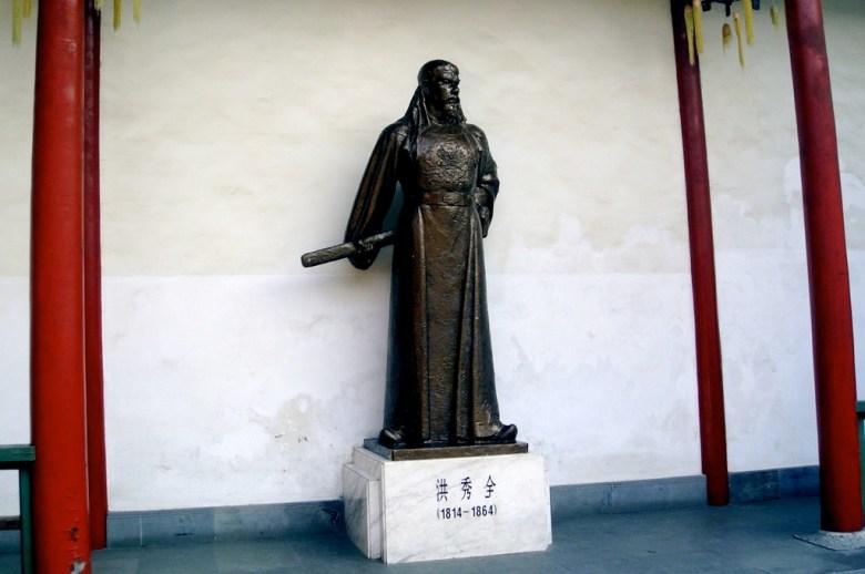 Statue of Hong Xiuquan in Nanjing