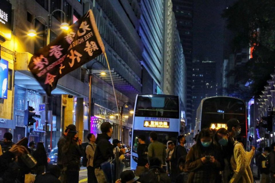 flag  Tsim Sha Tsui december 24