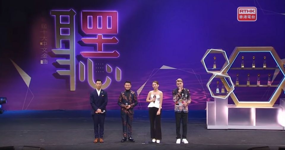 Top Ten Chinese Gold Songs Award Presentation 2018