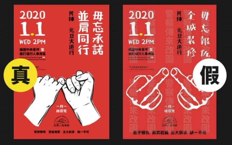 civil human rights front posters