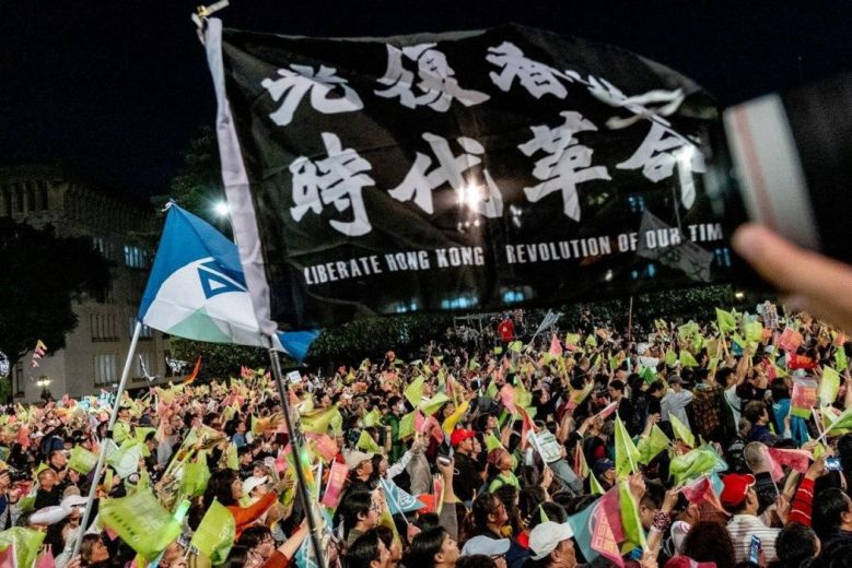 Taiwan election January 10 Democratic Progressive Party DPP Tsai Ing-wen