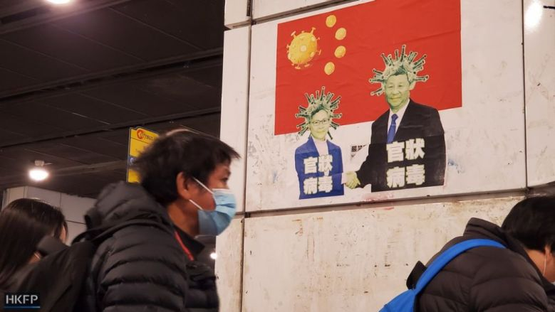 virus coronavirus hong kong