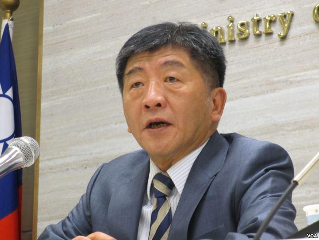 Chen Shih-chung