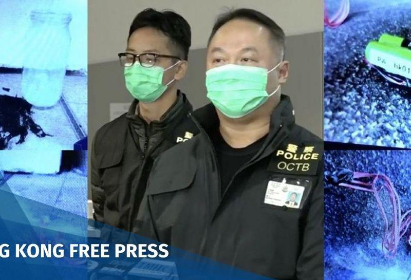 police Lo Wu bomb