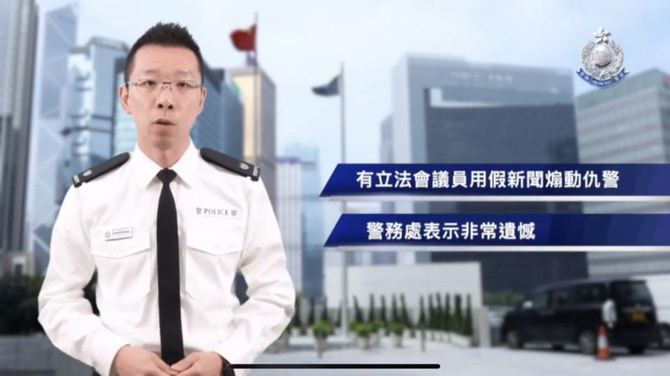 Hong Kong Police reacted to protective supplies allegation Facebook