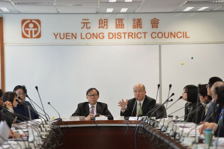 Yuen Long District Council